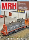 July MRH is here!